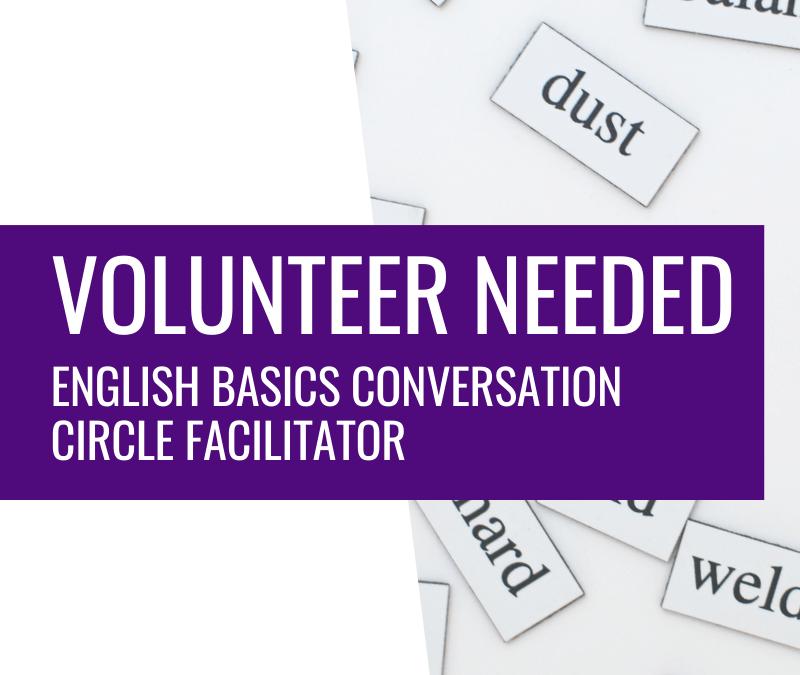 Volunteer Opportunity – English Conversation Circle Facilitator